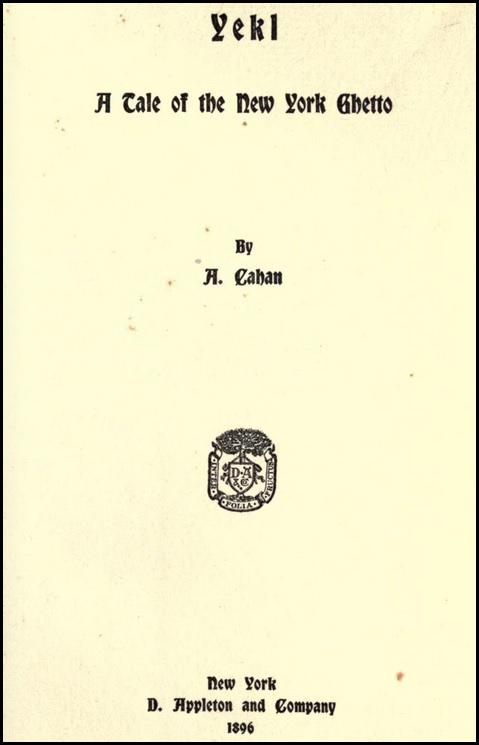 Yekl 1896